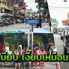 "Khao San Road: It's as quiet as the grave after order is brought to ""landmark"" Bangkok street"