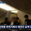 Thai man goes berserk on plane after being denied entry to South Korea