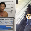 Chiang Mai Busker Arrested For Showing Penis To Tourists