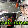 Two foreign tourists killed after gang shoot out at Bangkok mall