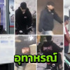 Show some imagination in your choice of passwords, warn Chiang Mai cops after ATM theft
