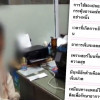 Doctor accused of raping patient, Bt50,000 offer rejected