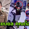 Easy pickings for thieves at Suvarnabhumi luggage carousels