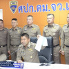 Four Thais and seven from Myanmar arrested over illegal work and travel