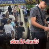 Banged up! Serial pick-pocket who preyed on tourists at floating markets