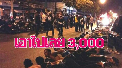 Get 3,000 baht for reporting illegal street racers, RTP tells public