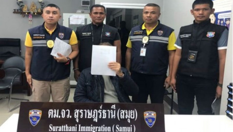 """Large contingent of police waiting to arrest """"no work permit"""" French pensioner in Samui"""