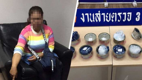 "Buriram family gang planned to take ""ice"" in the sardines to Japan"