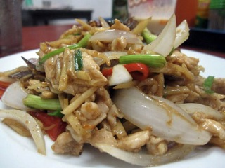 Fried Ginger with Chicken | Samui Times