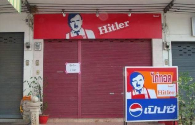 News of fried chicken takeaway called Hitler reaches UK shores | Samui Times