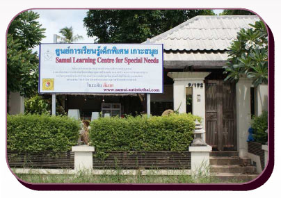 Official launch of the Friends of the Special Needs School, Samui | Samui Times
