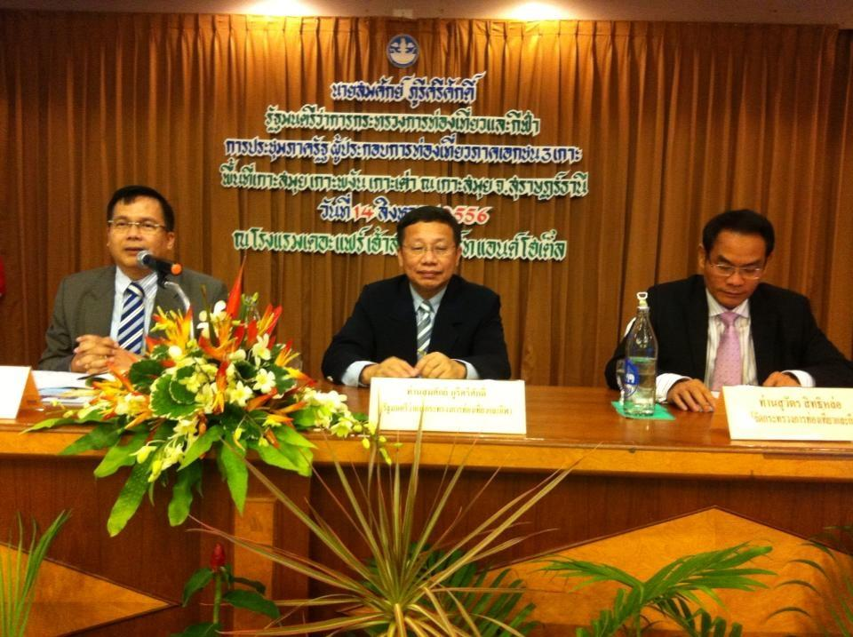 Minister of Tourism calls to eradicate influential operators and their illegal practices in Koh Phangang | Samui Times