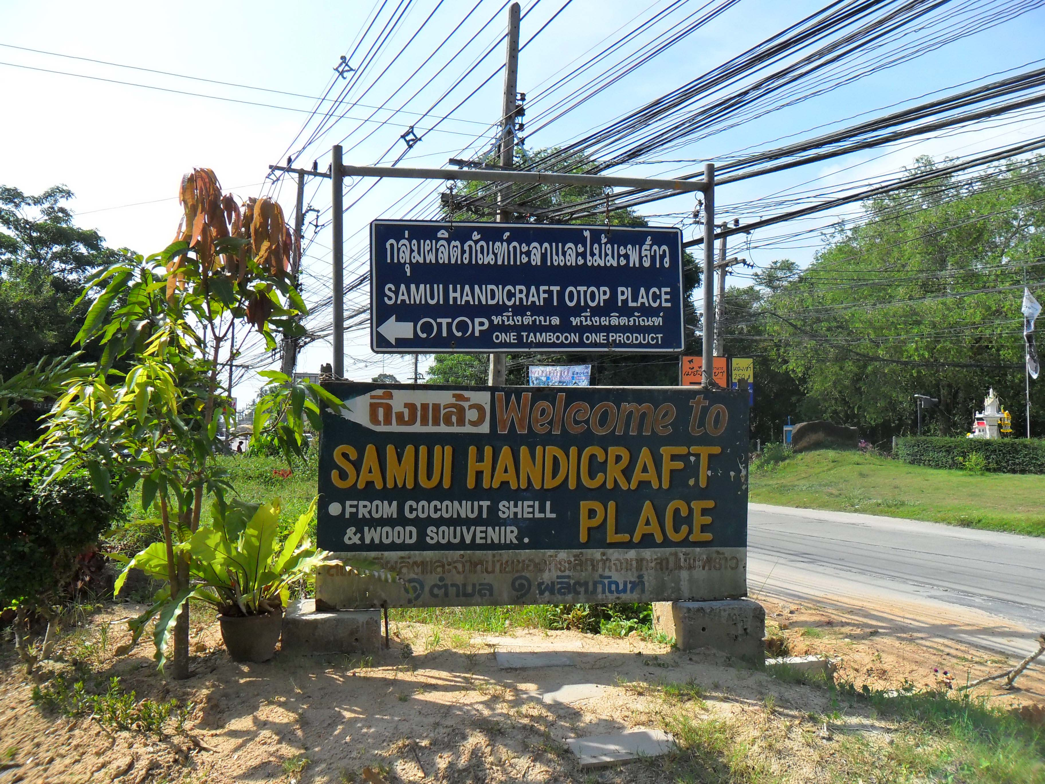 Shopping in Nathon and the OTOP shop | Samui Times