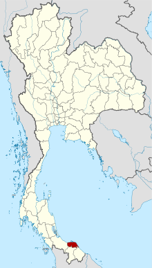 Five police killed in Pattani | Samui Times