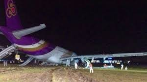 Malevolent ghosts and spirits responsible for Thai Airways skidding off the runway???   Samui Times