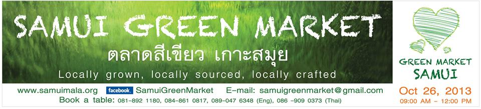 Green market time 2