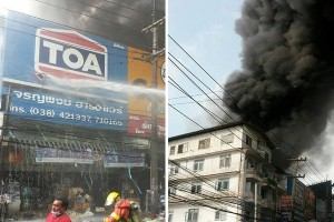 fire in Pattaya