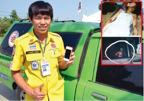 Ghost caught in a photo at the scene of a fatal accident | Samui Times