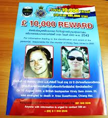 Mother of murdered backpacker Kirsty Jones calls for more help from the FCO | Samui Times