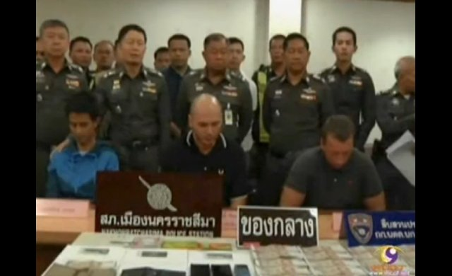 Banks looking for solutions to ATM fraud after two Russians and a Thai tourist police were arrested   Samui Times