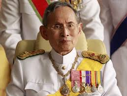 His Majesty the King