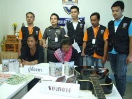 Two men arrested for posing as Typhoon Haiyan fund raisers | Samui Times
