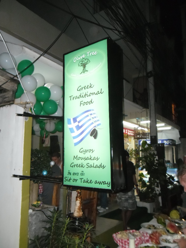 The Olive Tree Traditional Greek Restaurant Grand Opening Party | Samui Times