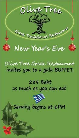 olive tree new year buffet