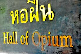 hall of opium Thailand
