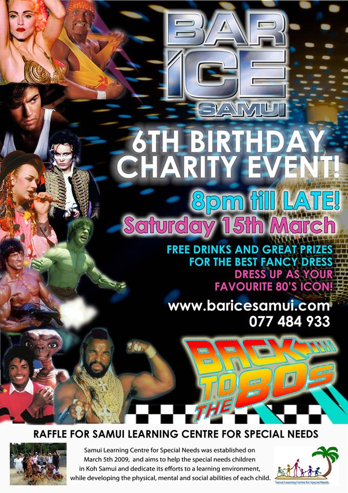 ice bar 6th birthday