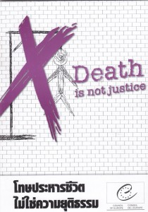 death penalty thailand