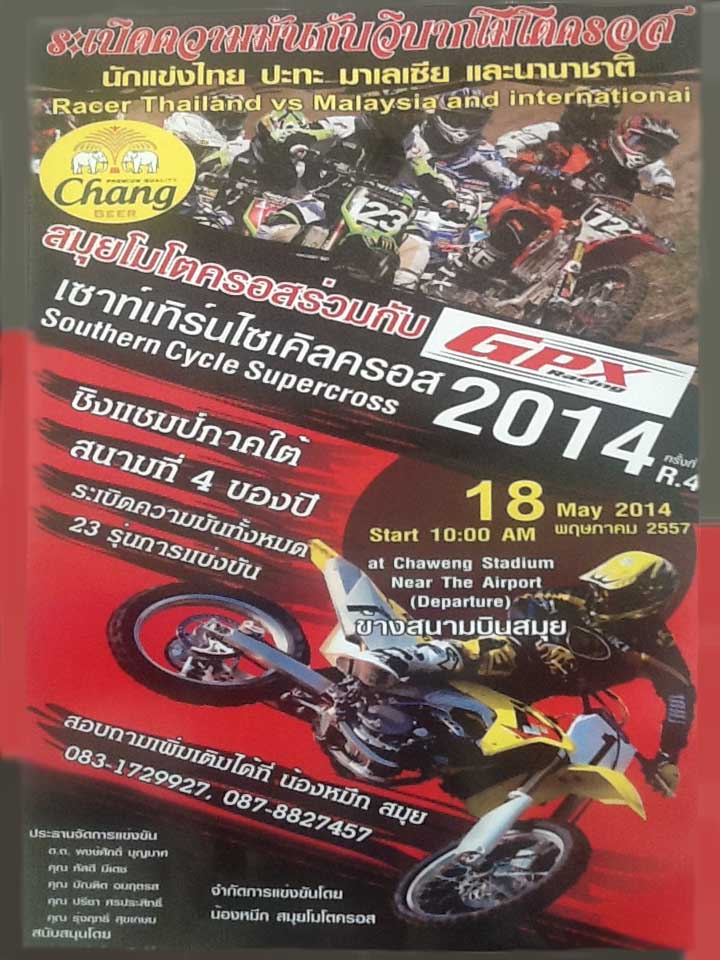 Motor cross racing samui