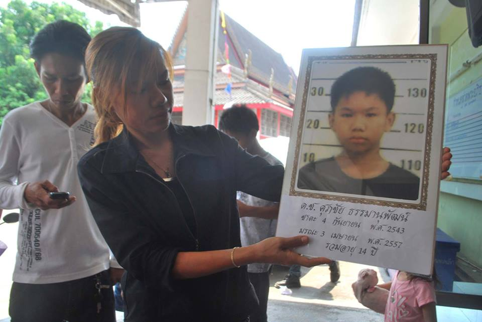 'Ghost' Tells Mother Her Son Was Murdered | Samui Times
