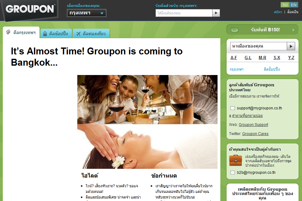 Fantastic deals in Thailand from Groupon   Samui Times
