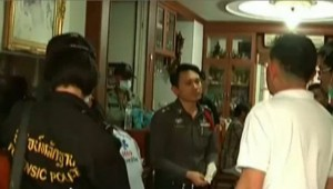 man murders his parents Thailand