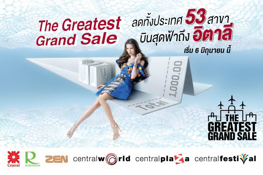 "Retail giants CPN, Central, Zen, Robinson and The1Card join forces to stimulate mid-year economy with ""The Greatest Grand Sale"" 