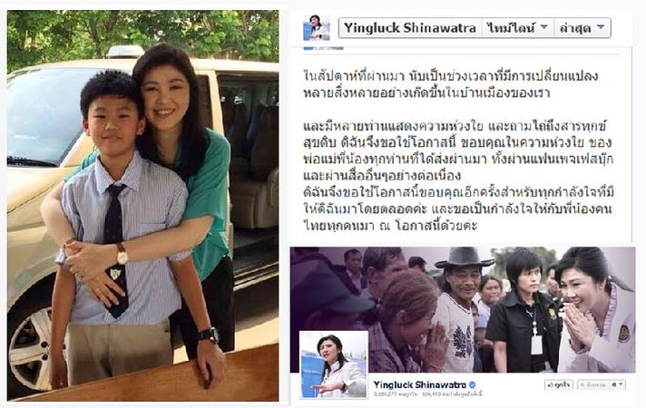 Yingluck Thanks Supporters | Samui Times