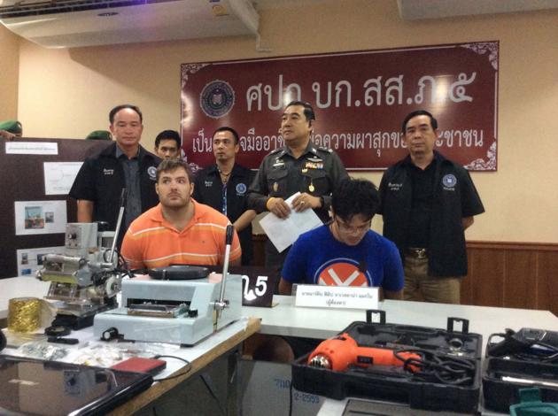 ATM skimmers nabbed in Chiang Mai | Samui Times