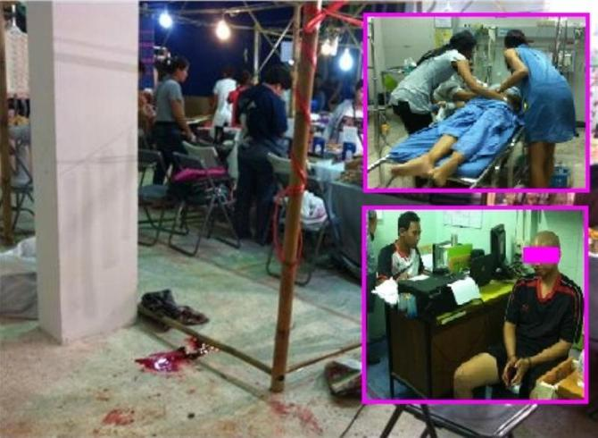 Young Thai girl stabbed by her boyfriend in Nathon market in Koh Samui | Samui Times