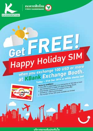 KBank offers SIM card for tourists to Thailand | Samui Times