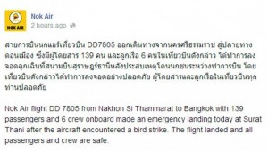 Nok Air emergency landing