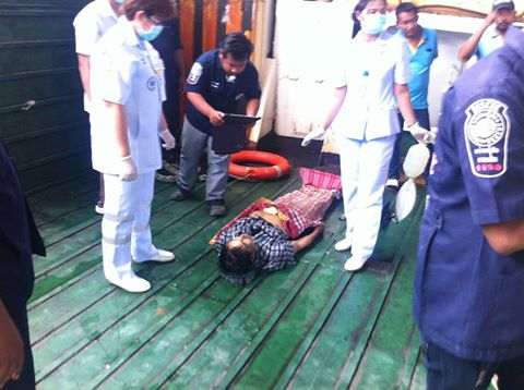 Man drowned after falling off the Raja Ferry from Samui to Donsak | Samui Times