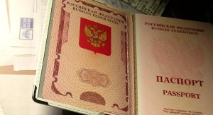 Russian passport image