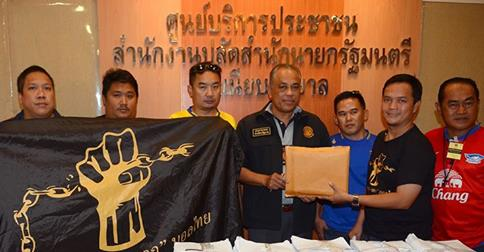 Fans Petition Junta To Sack Thai Football Chief | Samui Times