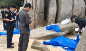 couple dead in koh tao