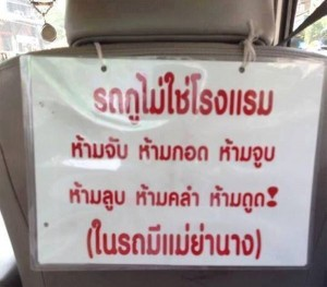 new taxi sign