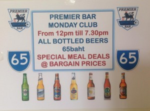 premier bar monday club