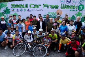 samui car free week