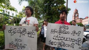 burmese protests