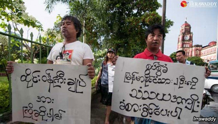 Smattering of Yangon protests greet Thai PM over Koh Tao murder case | Samui Times